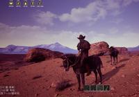 冒險新遊《西部狂徒》玩家開放至賤發育流,偷襲搶劫一夜暴富