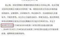 高雲翔董璇被唐德起訴,好妻子董璇被辜負了