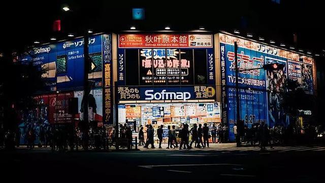 東京真不是日本的首都! 《東京攻略》「下」
