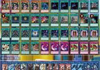 遊戲王卡組分享:投入暗黑神祕學的卡組破壞