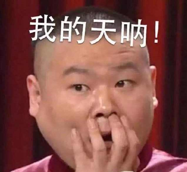 """只因娶得好,他成港圈最富有""""軟飯王""""?甄子丹都要讓他站C位!"""