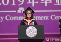 清華畢業典禮上發言的寒門女孩:我從未想到教育會有這麼大差距