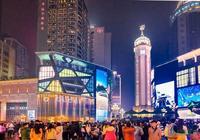 重慶市中心離重慶解放碑多遠?