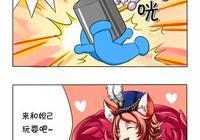 王者榮耀同人漫畫:妲己的魅惑 快來跟妲己小姐姐一起玩耍吧!