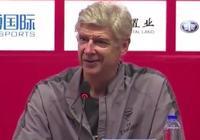 溫格:即使下賽季不奪冠,也不會離開