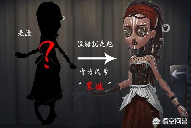 《第五人格》新求生者咒術師可將屠夫按在地上摩擦,你贊同這種說法嗎?
