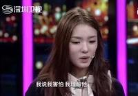林允爆周星馳撕她劇本 還被他用香港話罵但是她聽不懂
