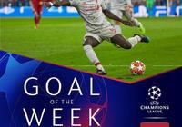 官方:馬內挑射破門當選歐冠1/8決賽次回合最佳進球