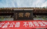 柳中湖,湖中柳,西北隴東自然山水園林集大成者,平涼柳湖公園
