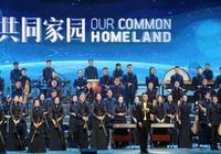 上海民族樂團音樂會《共同家園》在北大上演