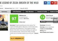 為什麼有些玩家不喜歡《賽爾達傳說:荒野之息》——從metacritic的用戶評分說起