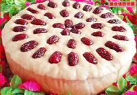 紅糖紅棗發糕