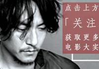 終生成就獎!這位花花公子見證香港電影興衰,但有人只認識他兒子