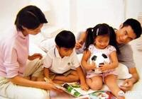 針對現在孩子的教育問題你怎麼看?有哪些好的建議?