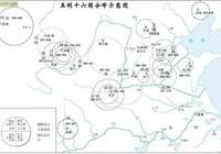 五胡十六國,華夏曆史上最血腥最反覆的黑暗亂戰