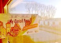 「旅遊」歐羅巴,記憶在鐵軌上蔓延