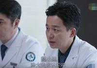 《外科風雲》林歡,11年前陪白百何燙頭,瞞著陳羽凡勾搭港商