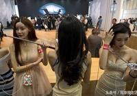 車展奇葩年年有 今年上海車展特別多
