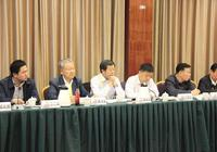 中華關祖聖帝景區可行性研討會在運城賓館順利召開!