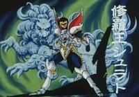 天空戰記1989年4月6日「天空界:八部眾-神將」動畫截圖