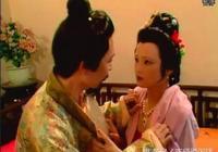 《紅樓夢》,秦可卿因公公賈珍爬灰而臥病,丈夫賈蓉的態度如何