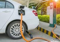 最值得入手的四款新能源車,顏值高、便宜,續航超500公里