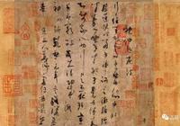 鄭欣淼:清宮書畫鑑藏、佚存與研究述評