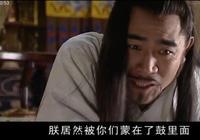 大明王朝1566 嘉靖皇帝 08
