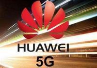 沒有了華為,日本5G將落後10年,成本上漲苦不堪言!