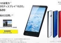 為什麼日本手機在中國賣不出去?日本網友:日本已經徹底輸了
