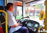 要求公交車開到家門口遭拒,全椒男子水杯砸司機, 你怎麼看?