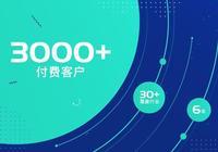 深耕6年,付費客戶3000+,2019 Worktile客戶雲圖發佈!