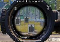 刺激戰場如何快速瞄準敵人?