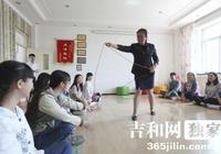 吉林華橋外國語學院創建大學生心靈氧吧