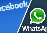 Instagram、WhatsApp或將被剝離,Facebook損失有多大?