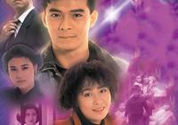 紀念藍潔瑛 TVB重播神劇《義不容情》六大要點話你知有幾神