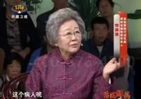 中國最忙的虛假醫藥廣告代言人被扒皮,你怎麼看?
