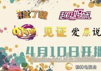 2017桂林市中學生籃球賽圓滿結束