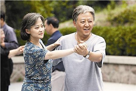 淺析《父母愛情》裡的親情,友情與愛情