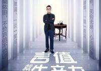 再次認識王晶與香港電影