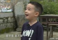 並非是Jasper和杜江談判要求換房子,是杜江主動先向Jasper提議的