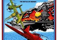 做遊戲打自己國家?卡普空當年這款空戰遊戲 玩家要對抗二戰日本