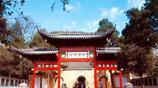 揚州大明寺內這座唐式建築,是著名建築家樑思成先生最後的作品