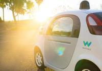 蘋果公司研發自動駕駛系統遭質疑:需與其他企業進行合作