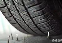 如何檢查愛車的輪胎?
