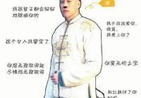 《那年花開月正圓》為周瑩著迷的這五個男人,你更喜歡哪一個?