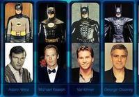 克魯尼大本帕丁森最差貝爾最帥?九任蝙蝠俠誰最酷