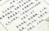 鋼筆字怎麼可以寫得這麼美?這一手好字真讓人羨慕