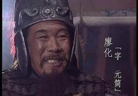 廖化戰鬥力很弱嗎?為什麼叫蜀國無大將廖化當先鋒?