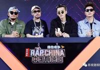 Rap不尷尬,中國有嘻哈